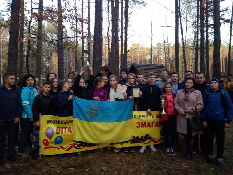 На Маневиччині завершили обласні змагання зі спортивного орієнтування «Волинська осінь»