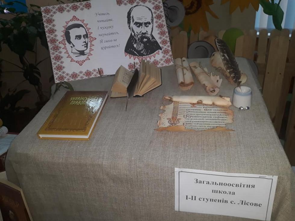 У МаневичахпровелиДеньукраїнської писемності та мови