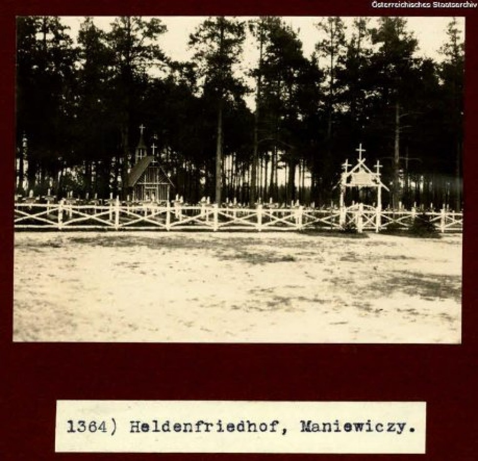Фото Маневич та Карасина на початку XX століття