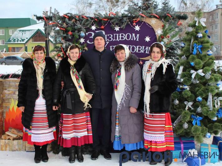 У Маневичах організували фестиваль «Хай минає рід біда, йде до хати Коляда!»