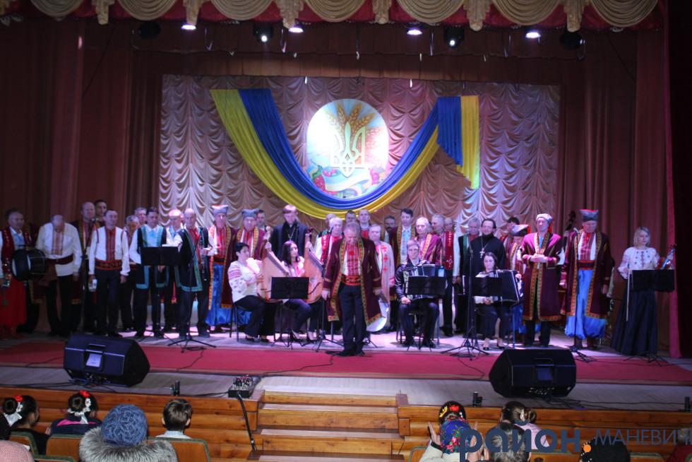 На Маневиччині організували творчий звіт Районного Будинку Культури
