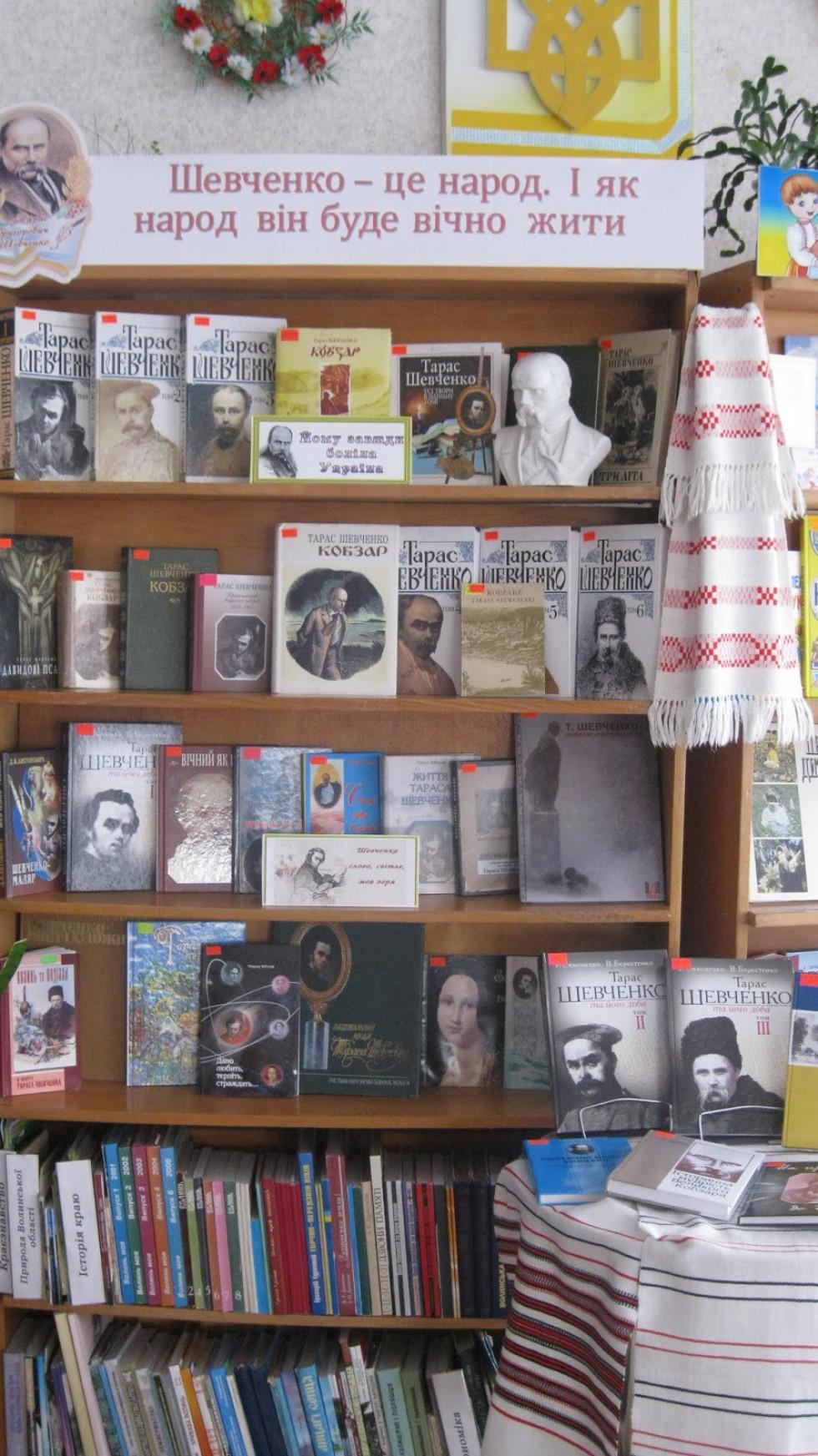 У маневицькій бібліотеці організували турнір знавців життя і творчості Тараса Шевченка