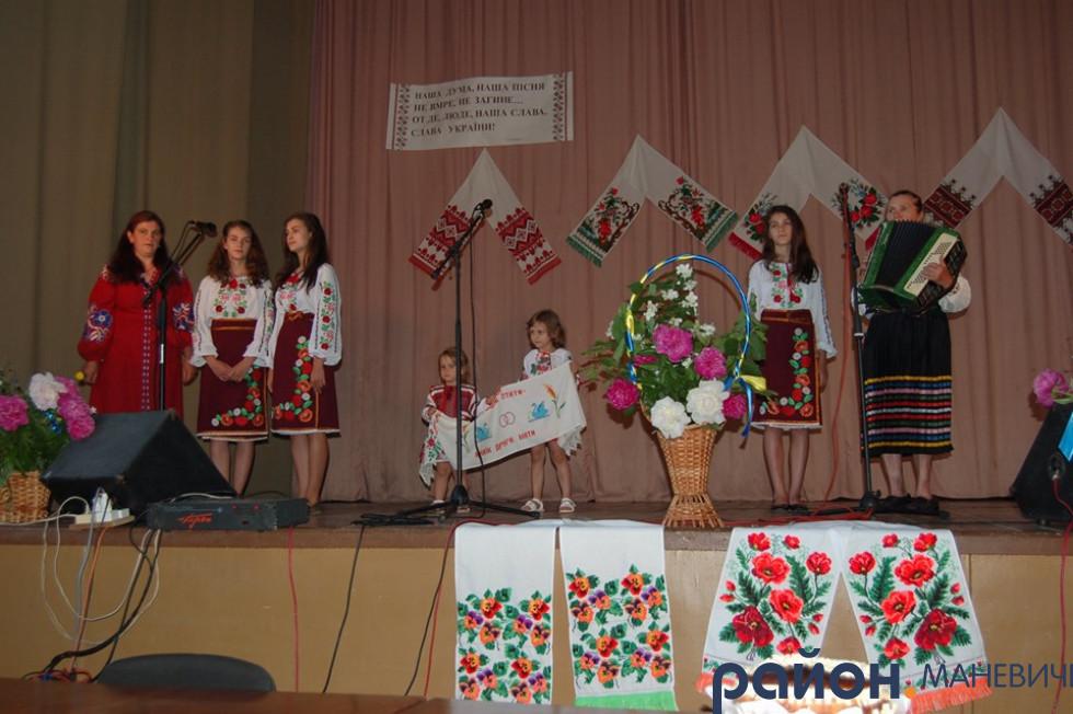 У Цмінах відбувся фестиваль сімейно-родинної творчості «Співуча родина Маневиччини»