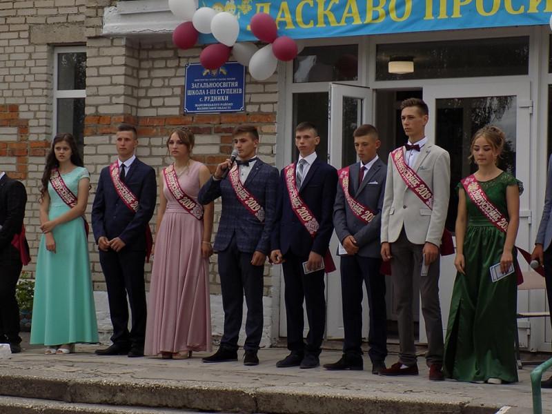 У Маневицькому районі відбувся випускний 2019