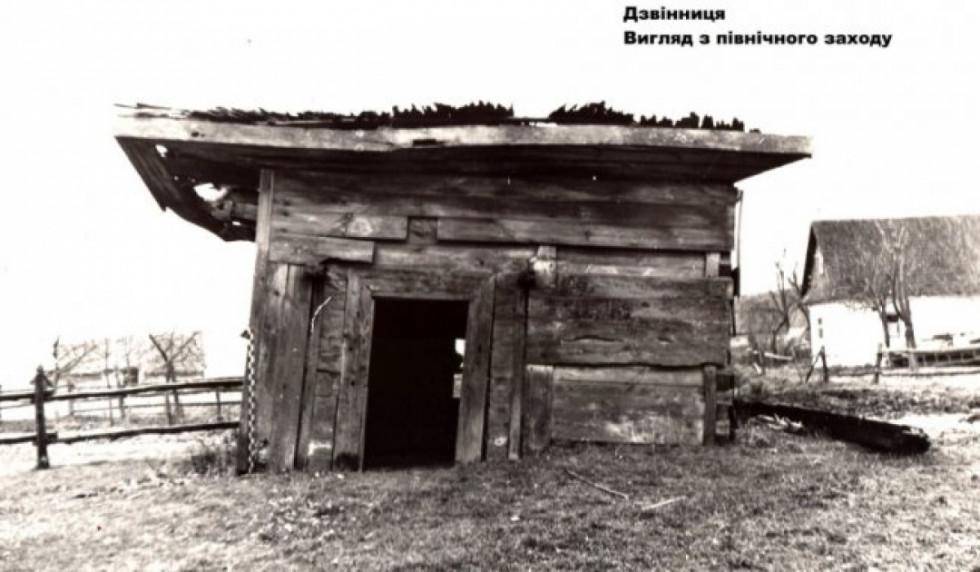 Раритетні світлини дерев'яної церкви на Маневиччині, якої більше немає
