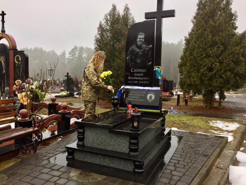 Маневицькі школярі вшанували пам'ять Героя України Андрія Снітка