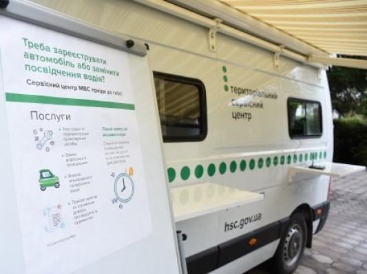 Жителі Маневич зможуть скористатися послугами мобільного сервісного центру МВС