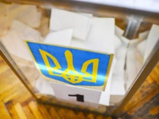 Скільки виборців проголосували у 23 виборчому окрузі