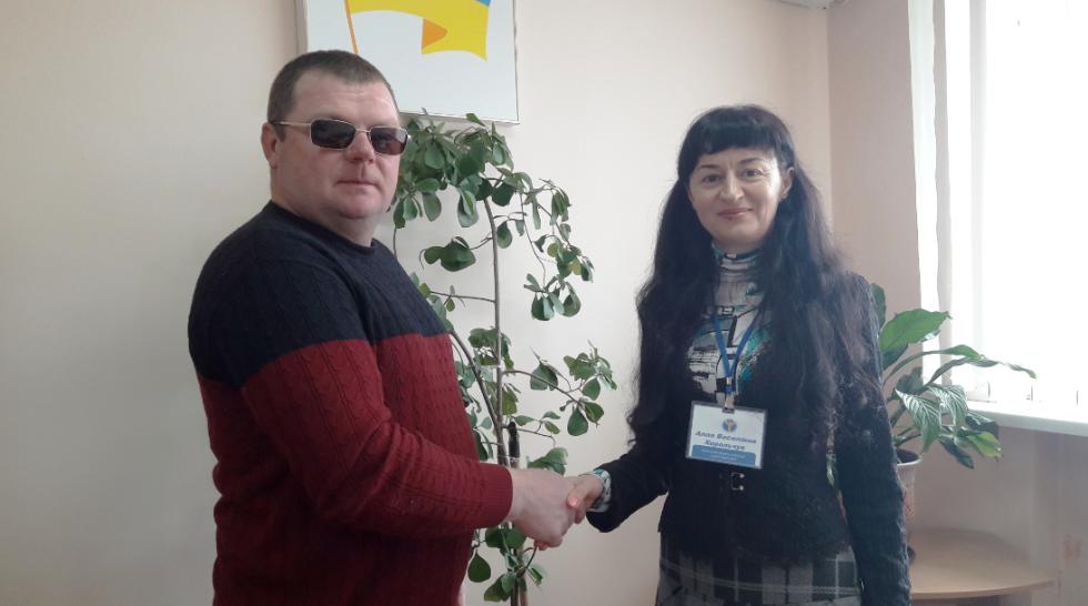 Олександр Халик та Алла Корольчук