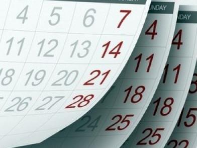 Маневичанам збільшать термін щорічної відпустки