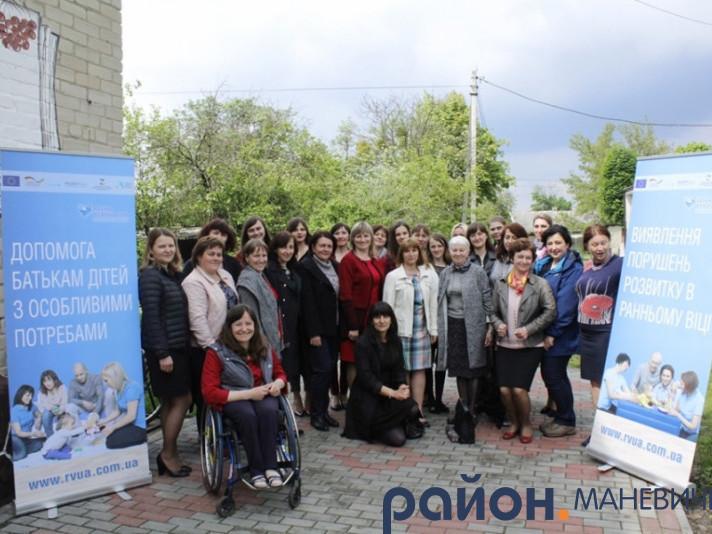 Маневичанам розповіли як правильно розвивати дітей з інвалідністю