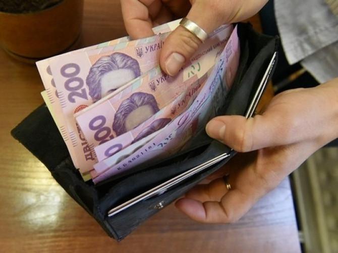 Яку середню зарплатню отримують у Маневицькому районі