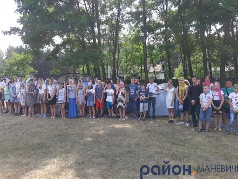 У Маневицькому районі відкрили єпархіальний молодіжний табір