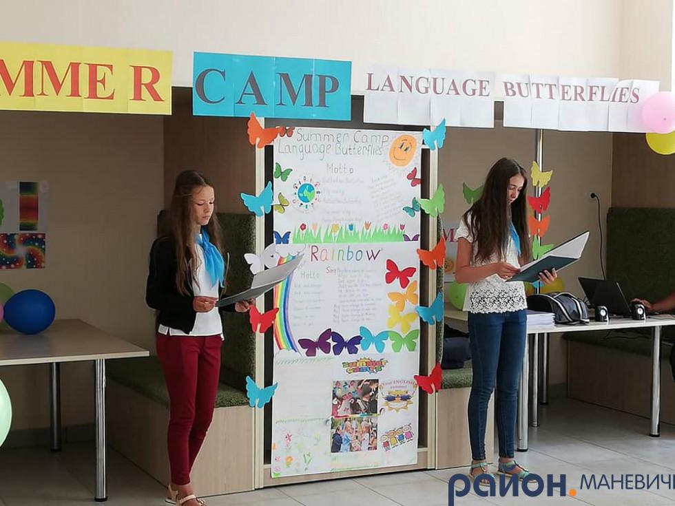 У мовних таборах Маневиччини працювали волонтери з США