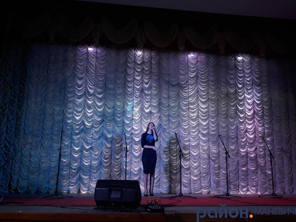 У Маневичах відбулись урочистості з нагоди Дня молоді