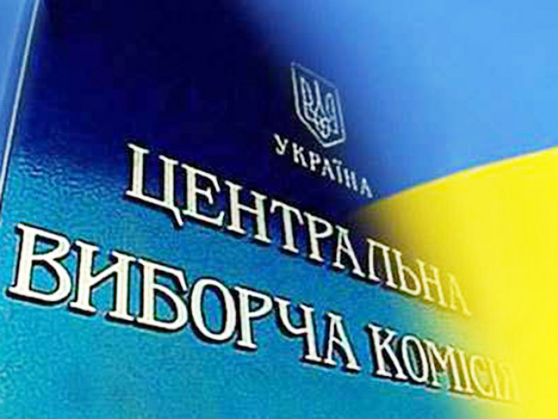 ЦВК винесла попередження кандидату на Маневицькому виборчому окрузі / Фото ілюстративне