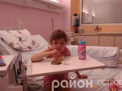 П'ятирічна острожанка Алінка потребує допомоги на лікування
