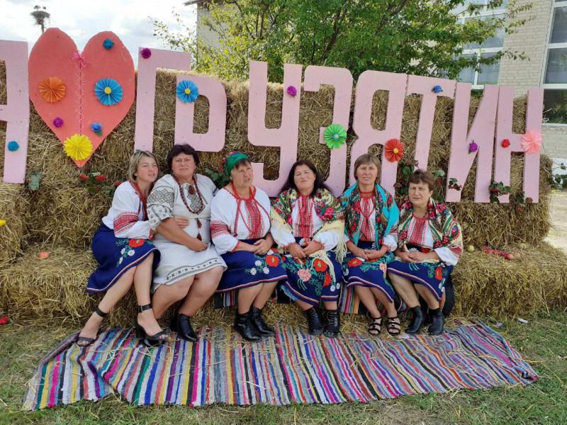 У Грузятині відсвяткували День села