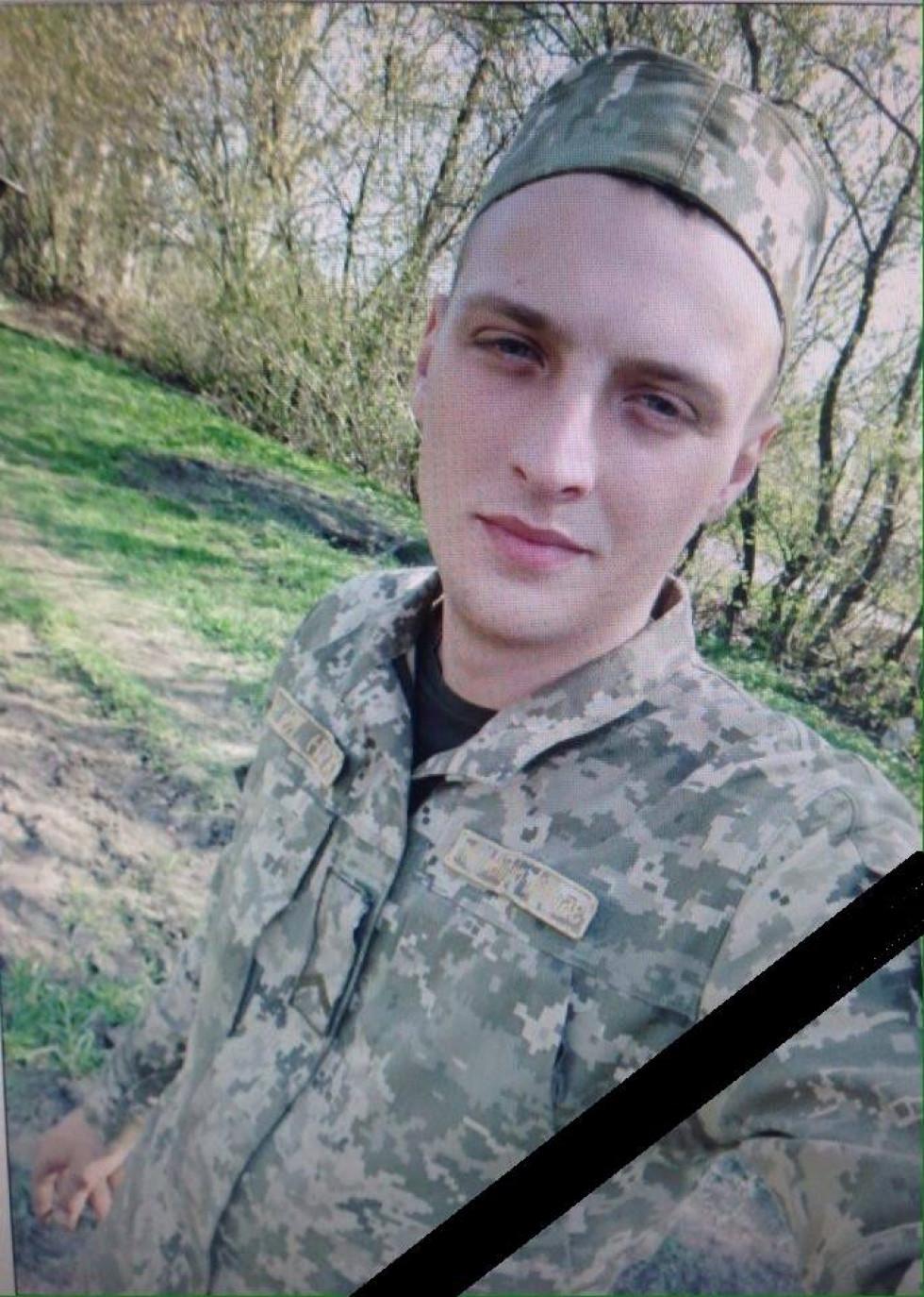 Маневицький район: 20-річний юнак загинув у зоні ООС