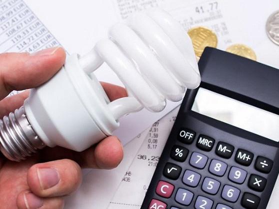 Повідомили, коли українцям зменшать плату за електроенергію