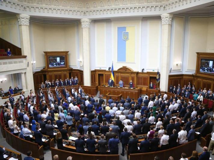 Верховна Рада скасувала депутатську недоторканність