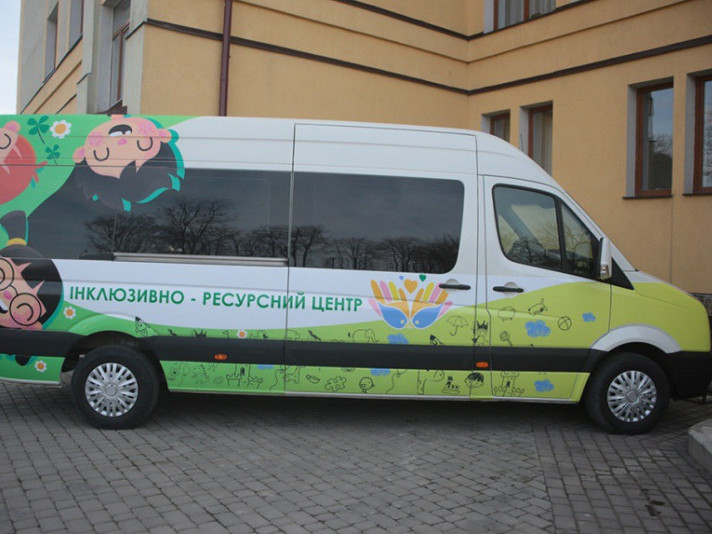 У Маневицький інклюзивно-ресурсний центр придбають спеціалізований автомобіль