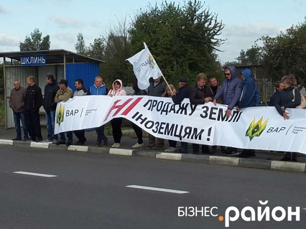 Волинські аграрії вимагають заборони купувати українську землю іноземцям