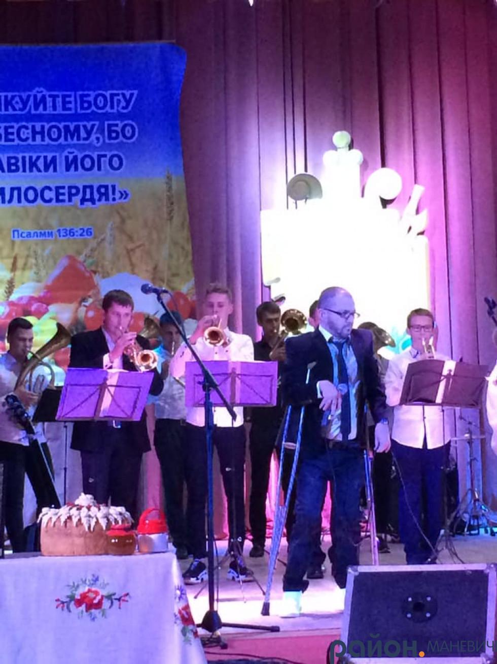 У Маневичах відзначили День Подяки