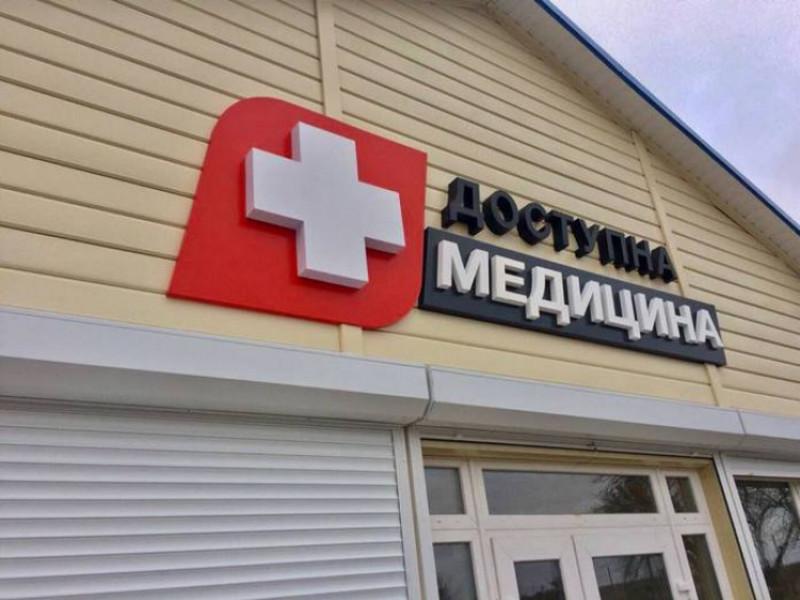 У Маневицькому районі планують здати в експлуатацію дві амбулаторії