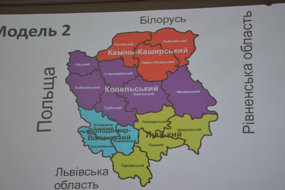 Три чи чотири: скільки повітів-районів залишиться на Волині після адмінреформи