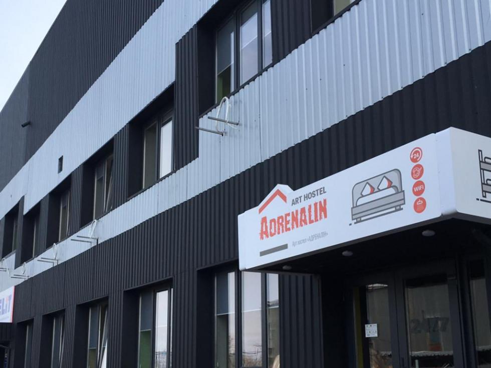 Арт-хостел «Адреналін» отримав найвищу оцінку якості серед луцьких на онлайн-ресурсах бронювання