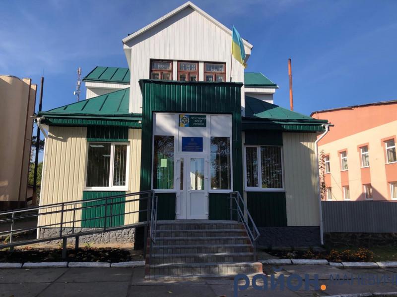 У Маневичах оновили сервісний центр Пенсійного фонду