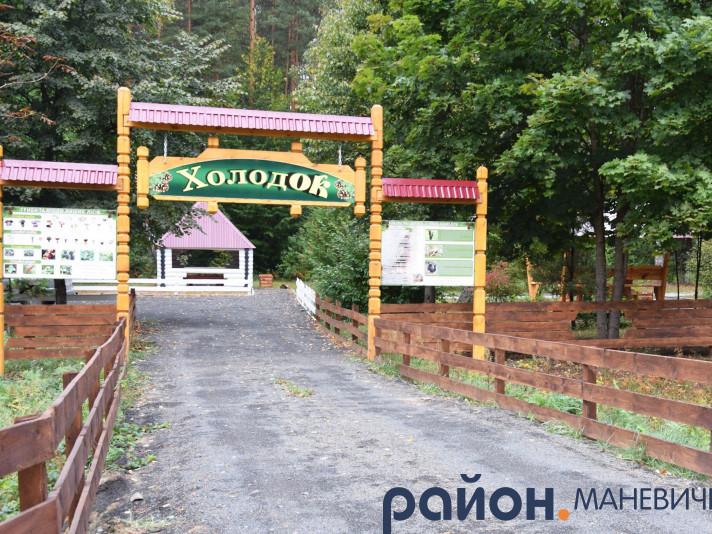 Як маневицькі лісники розвивають рекреаційні пункти у районі