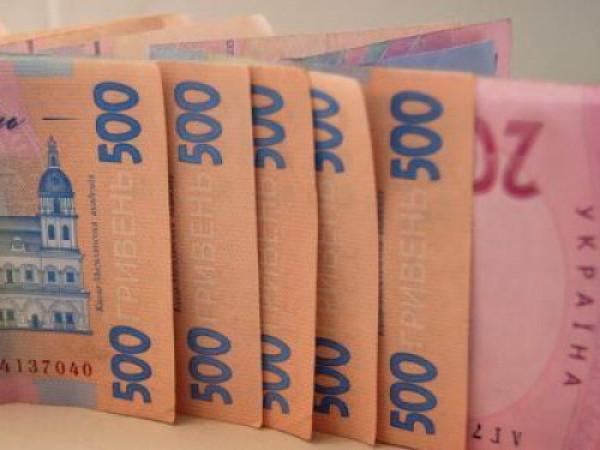 Маневичанам розповіли, які гроші не підлягають оподаткуванню