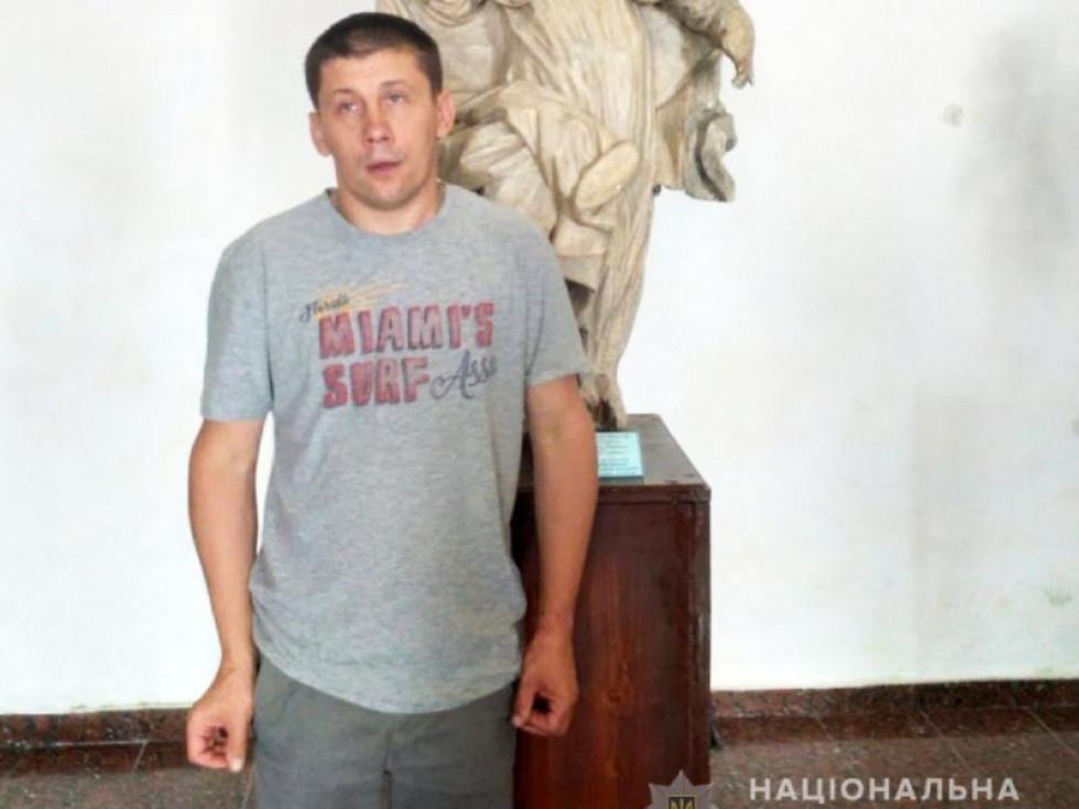 Юрій Назарчук