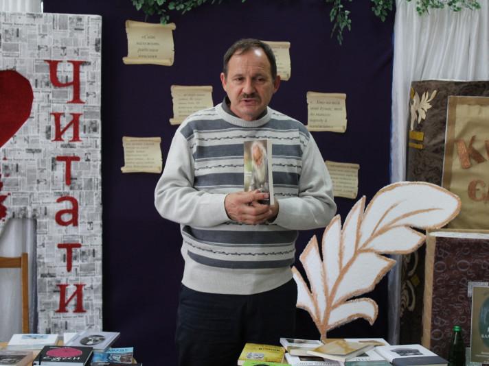 У Маневичах відбулася зустріч із письменником Мирославом Дочинцем