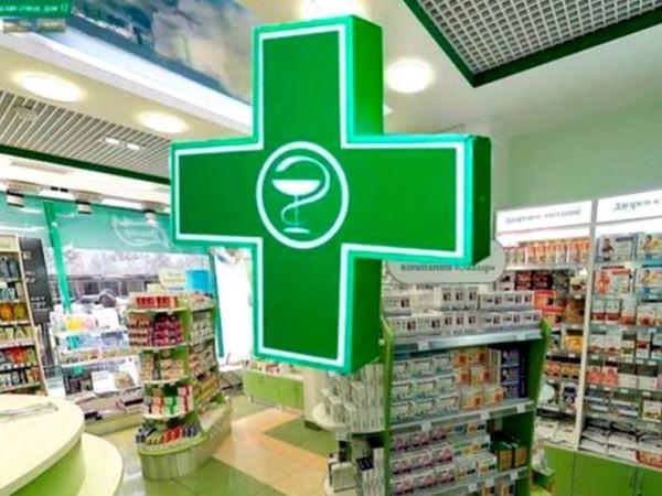 Найближчі аптеки з «доступними ліками» можна знайти онлайн