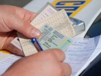 Маневицькі водії зможуть відновити втрачене посвідчення онлайн