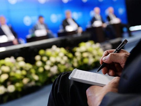 У Луцьку відбудеться форум для громадських організацій