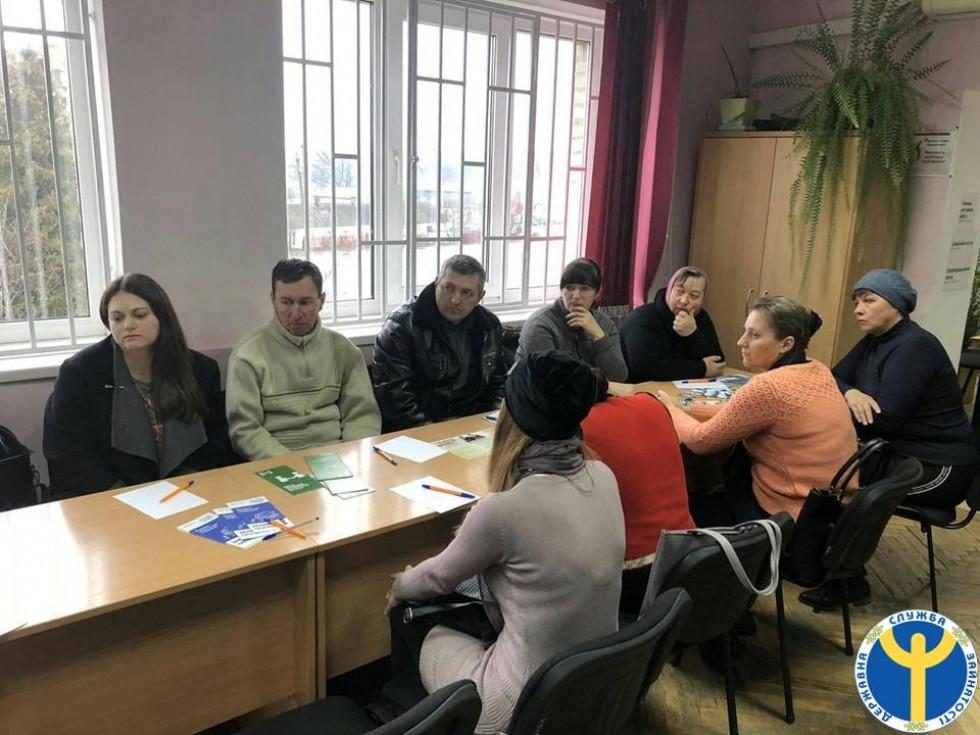 У Маневичах відбувся інформаційний семінар для безробітних
