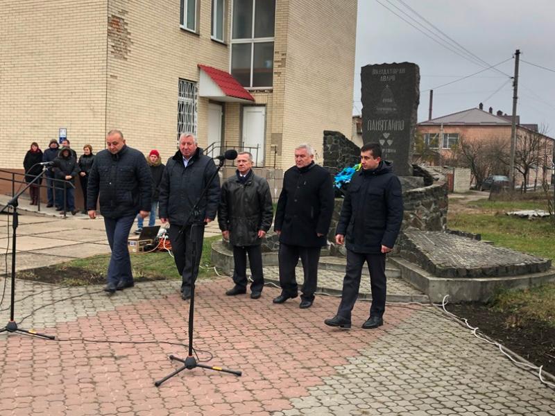 У Маневичах вшанували учасників ліквідації наслідків на Чорнобильській АЕС