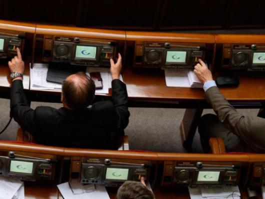 В Україні штрафуватимуть за кнопкодавство