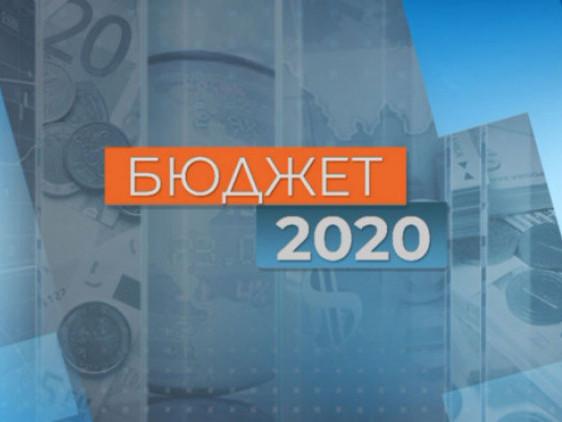 На Волині прийняли обласний бюджет 2020