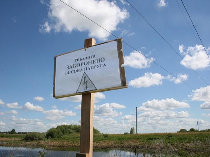 Волинянам нагадують про заборону риболовлі біля ліній електропередач