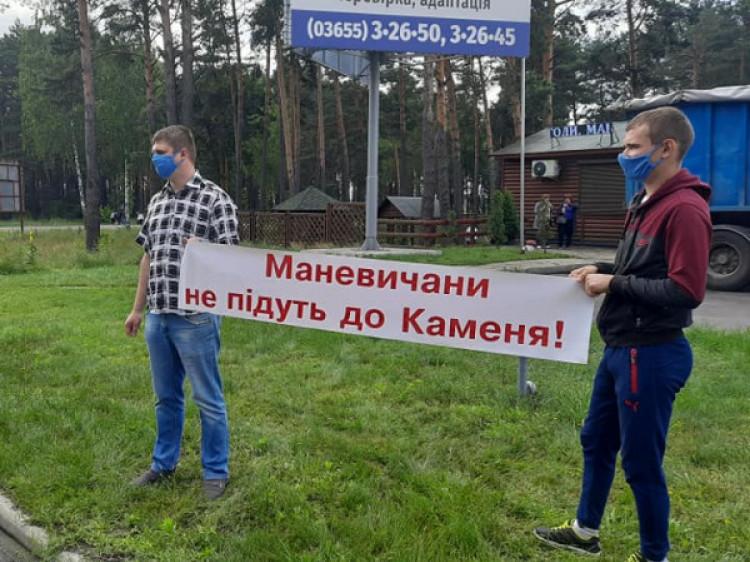 Жителям Маневиччини кажуть змиритися з тим, що центр буде в Камінь-Каширську