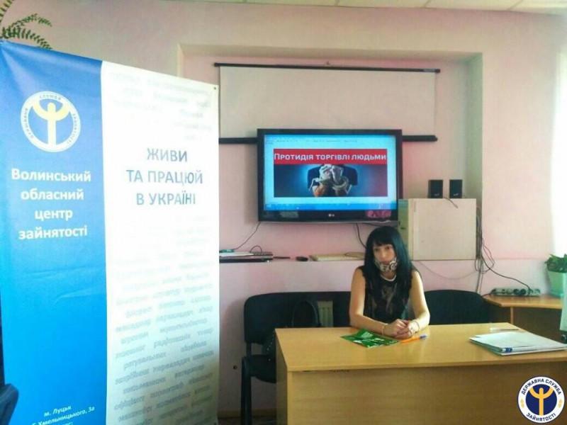 Жителям Маневиччини розповідали про ризики нелегальної трудової міграції