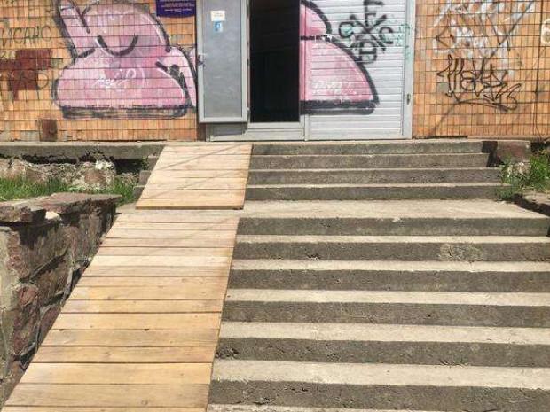 Селищних та сільських голів Маневиччини запрошують на вебінар «Виборчі права людей з інвалідністю»