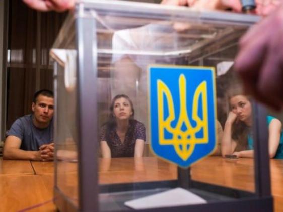 У Волинській обласній раді виділили кошти на проведення місцевих виборів в Маневицькому районі