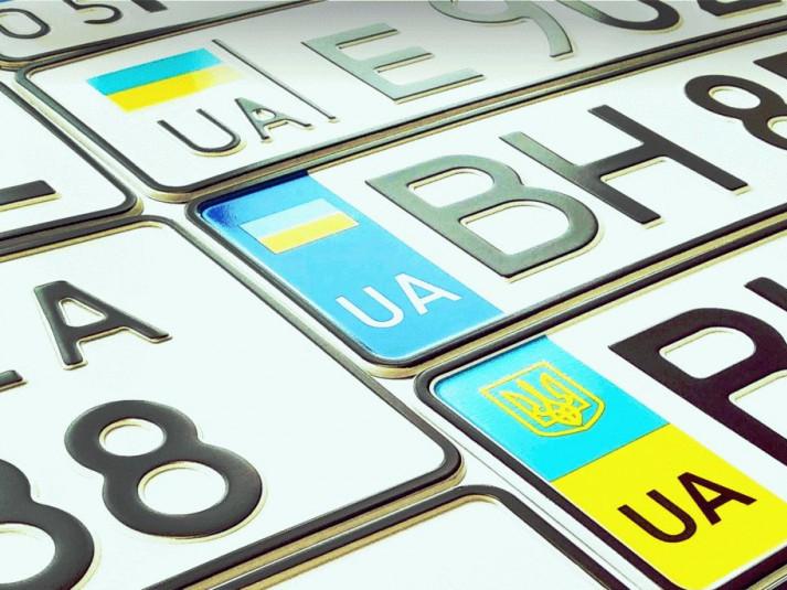 Кабмін закріпив зміни у видачі автомобільних номерних знаків