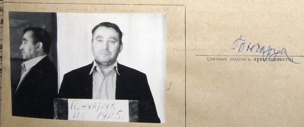 Іван Гончарук після арешту, 1987 року